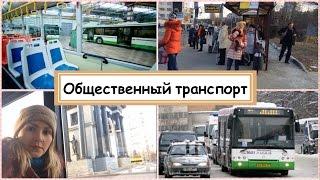 билеты на наземный транспорт Моквы  Столичные автобусы