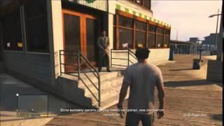GTA 5 - КАК ЗАРАБАТЫВАТЬ НА БИРЖЕ? (Туториал)