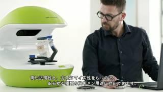 Meinan - スキャナー「ニューウェイ」製品ムービー(字幕)