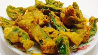 Capsicum Pakoda-Shimla Mirch ke Pakore-Bell Pepper Fritters