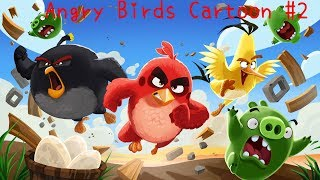 憤怒鳥卡通|第二季 Angry Birds Cartoon Compilation | Season 2 All Drama Mixup