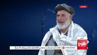 MEHWAR: 63-Year-Old's University Graduation Discussed