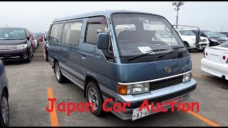 Japan Car Auction | 1990 Nissan Homy 270gt Cruise Turbo Diesel Luxury People Mover