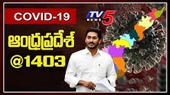 LIVE : AP Corona News Update Today Live | Srikalahasti | YS Jagan |  TV5 News