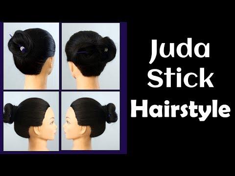 Hairstyle with Juda Stick - स्टिक से बनाएं जूड़ा thumbnail
