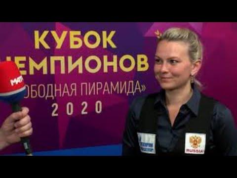 Кубок Чемпионов 2020. 1-й полуфинал. Азиз Мадаминов (KGZ) - Диана Миронова (RUS)