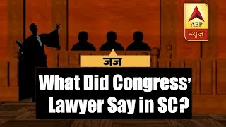 Yeddyurappa To Take Oath Today: Know What Did Congress' Lawyer Say in SC | ABP News