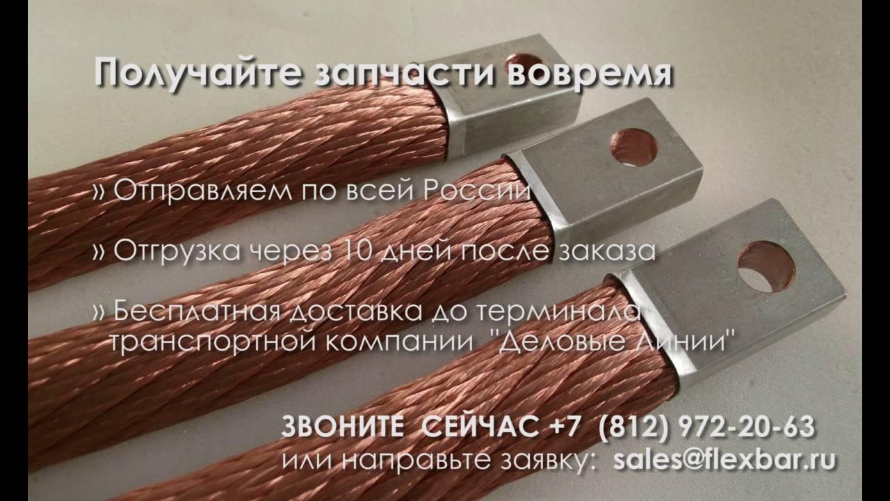 Компания «внешинтергрупп» предлагает вам купить шину медную электротехническую в минске. Цена на медные шины весьма привлекательна!