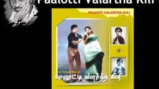 Illayaraja Hits-Palootti Valartha Kili-Song 3.flv