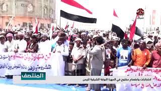 احتجاجات واعتصام مفتوح في المهرة البوابة الشرقية لليمن  | تقرير يمن شباب