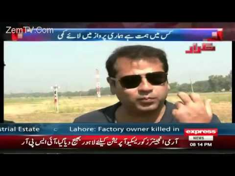 Takrar - 4 November 2015 | Express News
