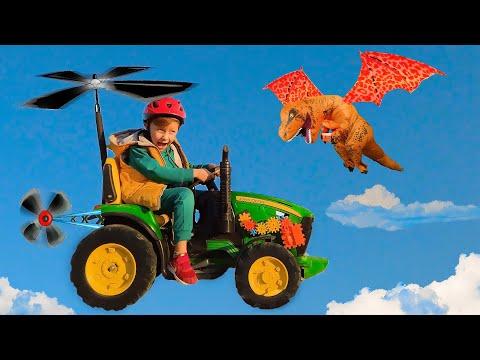 Лёва ремонтировал трактор и разбудил динозавра, Папа помог Лёве найти летающего динозавра