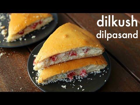 dilpasand recipe | dilkush recipe | दिलपसंद य दिलखुश bakery style dil pasand sweet