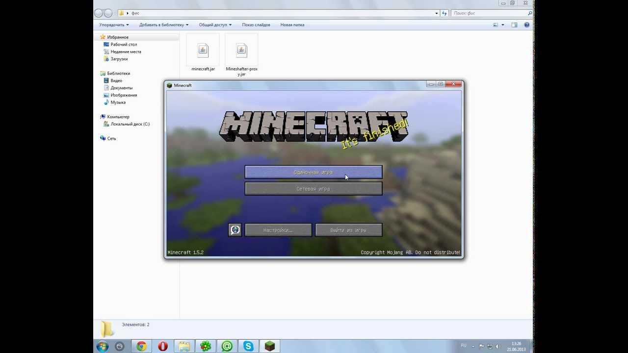 Лицензионный ключ для minecraft скачать бесплатно