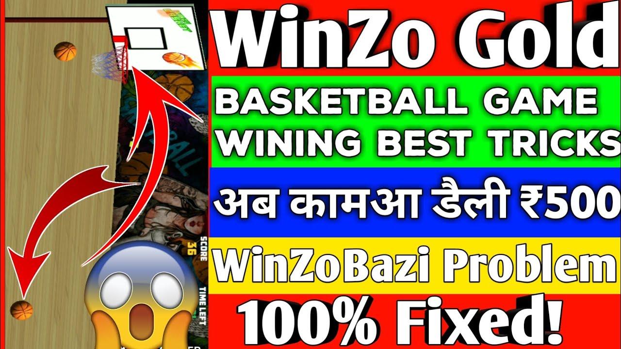 WinZo Gold Basketball Game Tricks कामआ डैली ₹500 Paytm Cash | WinZo Gold Secret Tricks| TrickySK