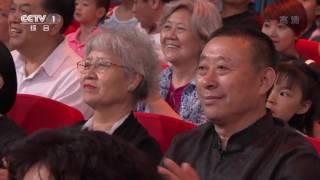 [2017六一晚会] 20170601戏曲《百花齐放》 表演:牛宝童 巴特尔等 | CCTV