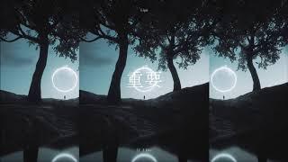 V.I.P.N - If I Die (Trap/Wave) [Epic]