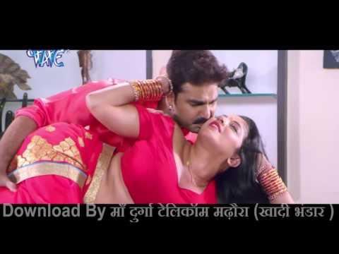 Sarkar Raj  Pawan Singh Full Rahul Singh Marhowrah