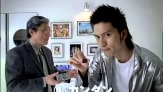 [CM] [2004] FUJIFILM FUJICOLOR デジカメプリント 長瀬智也 樹木希林 堀北真希