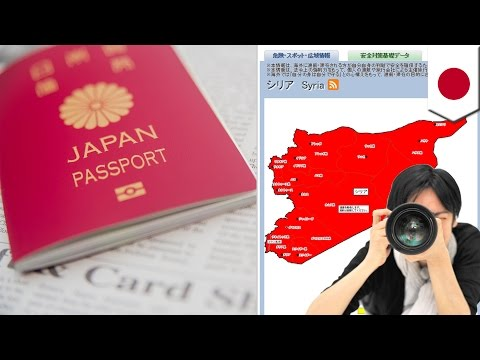 Japanese government confiscates photographer's passport to stop him going to Syria