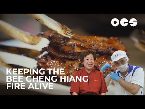 Inside Singapore's Famous Bakkwa Brand   Bee Cheng Hiang
