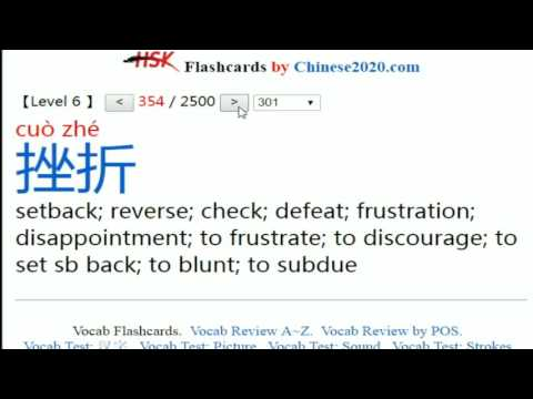 HSK Vocabulary Flashcards Level 6 C (Word 301~450) - YouTube - vocab flashcards