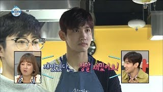 TVXQ # 001 : Changmin takes a cooking class @I Live Alone 20180323 ...