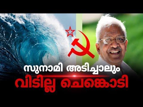 ഇത് ഇനം വേറെയാണ് ! | Express Kerala