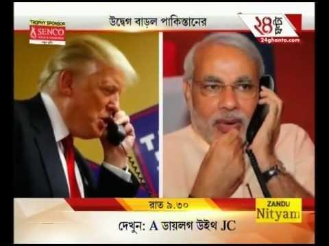 US President Donald Trump Calls PM Narendra Modi