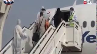 طيران اليمنية تعلن إلغاء فحص PCR والاكتفاء بالفحص الحراري على المسافرين