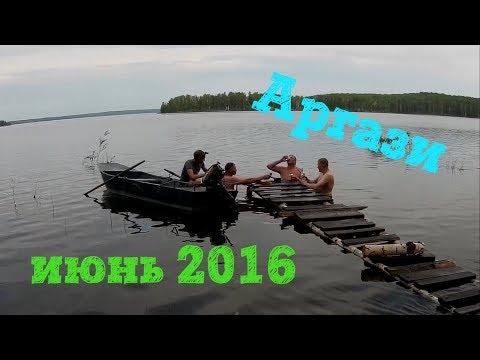 рыбалка на озере аргази 2016