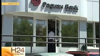 видео ЦБ России отозвал лицензию у «Выборг-банка»