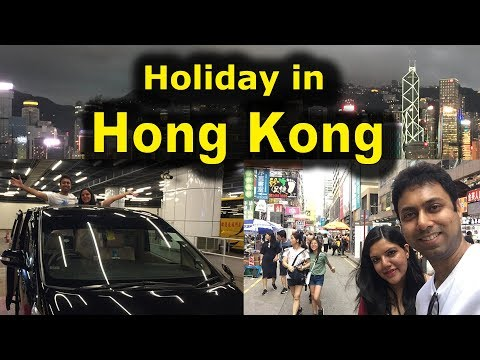 Hong Kong Trip From India | Awal
