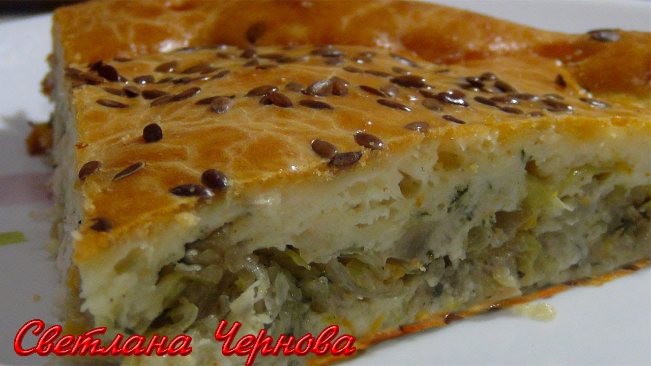 Капустный Пирог -Это необыкновенно вкусно /Cabbage Pie