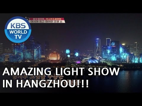 WOW! Amazing Light Show in Hangzhou! [Battle Trip/2018.06.17]
