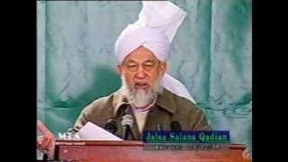 Inaugural Address to Jalsa Salana Qadian, 5 December 1998