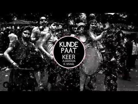Coorg Song Kunde Paat