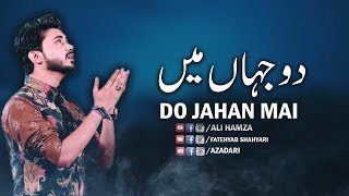 free mp3 songs download - Qasida amad e murtaza a s marhaba ali