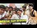 Mersal Fans Response Actor Vijay Birthday Celebrations 2017 Hardcore Thalapathy Fans Chennai
