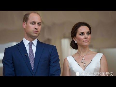 反常!威廉凯特均拒绝了查尔斯的度假邀请!梅根搞鬼,凯特罢战? , 梅根深得查尔斯王子喜爱,和哈里陪他度假,威廉和凯特却拒绝邀请 , 凯特王妃和梅根王妃,在工作上偷懒?卡米拉才真是英国皇室劳模!