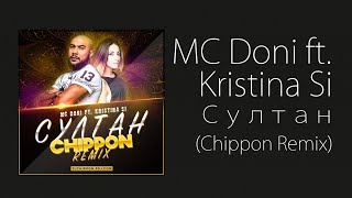 MC Doni ft. Kristina Si – Султан (CHIPPON Remix)