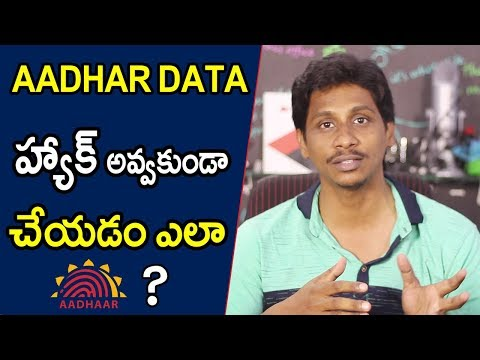 How to secure Aadhar data using virtual id or Vid || Telugu Tech Tuts