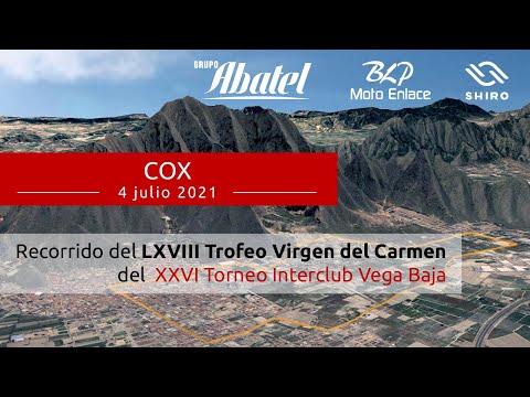 Cox. LXVIII Trofeo Virgen del Carmen