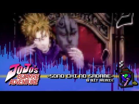 TOMMY: ~Sono Chi No Sadame~, (Jojo's Bizarre Adventure) 8 Bit Remix