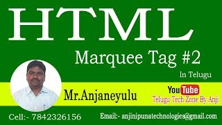 Marquee tag in HTML part 2| HTML tutorial in telugu | HTML In Telugu
