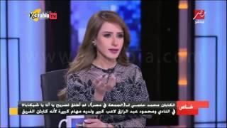 محمد حلمي يكشف تفاصيل خلافه مع شيكابالا في مباراة القمه