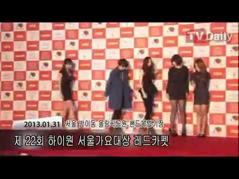 [TD+MD] 130131 f(x) Cut - 2012 Seoul Music Awards (Red Carpet)