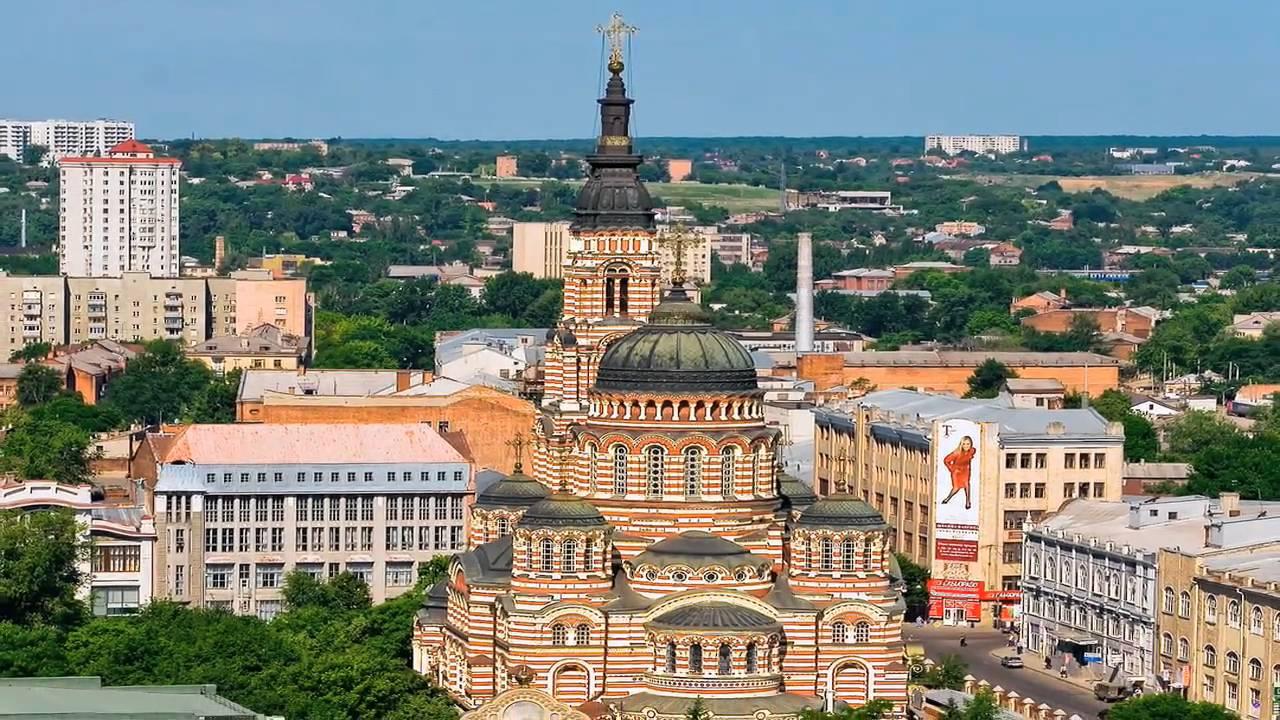 Kharkiv City, Ukraine - Харьков, Украина