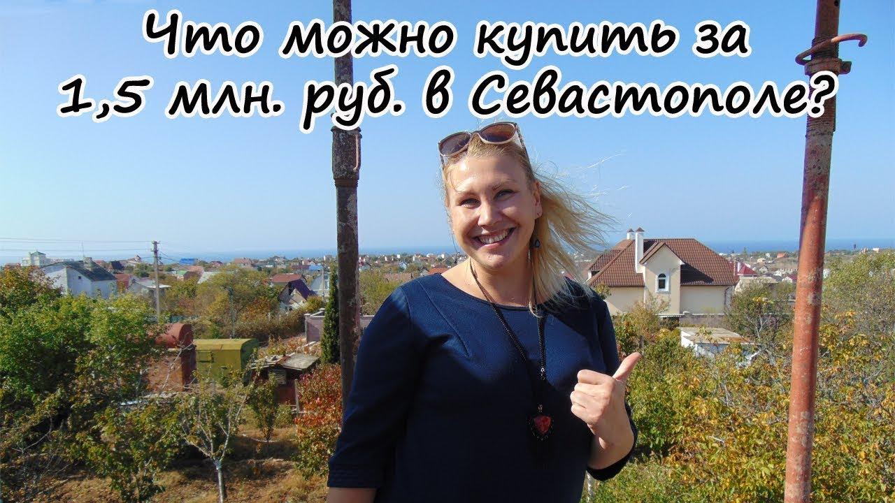 Санаторий Полтава (Саки, Крым). Видео Аэросъемка с воздуха - YouTube
