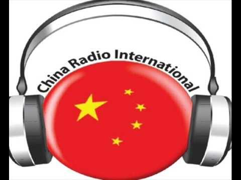 Radio China International - German Px with ID